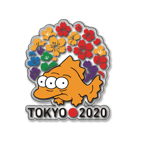 Tokyo 2020 Vinyl Sticker