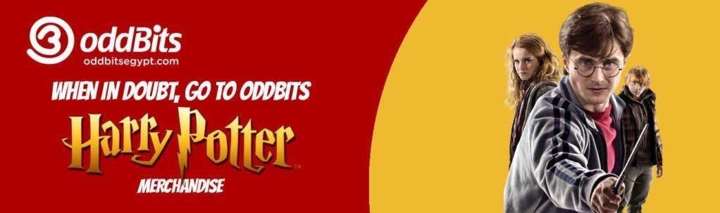 Harry Potter Banner July