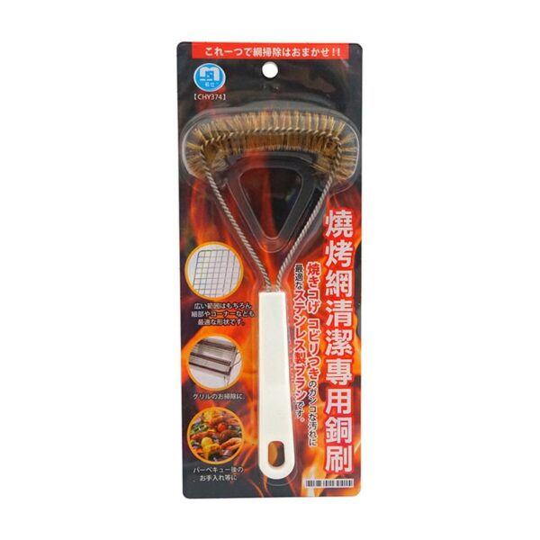 Barbecue net Copper Cleaning Brush