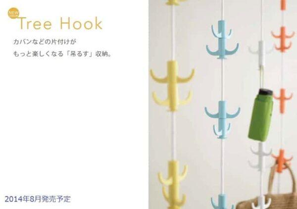 Multi-Purpose Tree Hook Hanger Chain Hanger